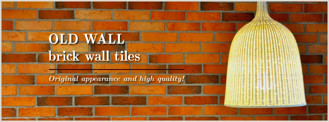 Terracotta tiles - brick wall tiles veneers
